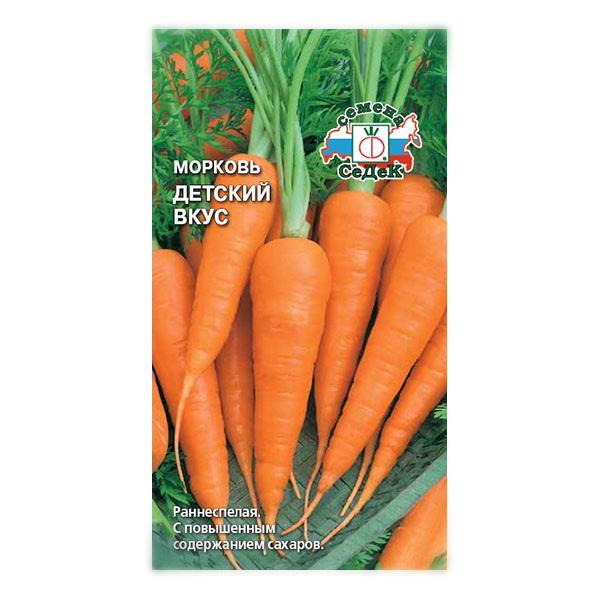 Сорт моркови чемпион